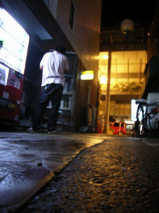 RainyTime60.jpg