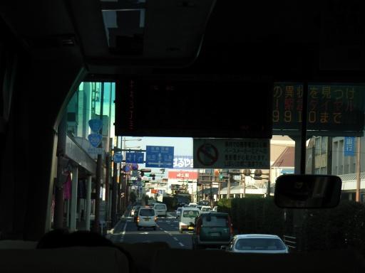 Road6.jpg