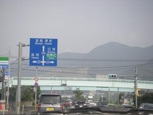 Tano.jpg