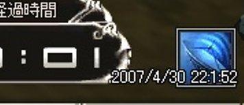 070430002.jpg