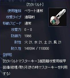 070501002.jpg