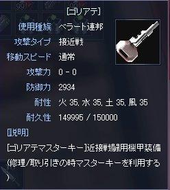 070501003.jpg