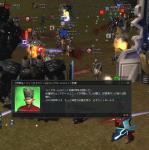 20061018002.jpg