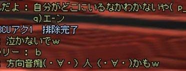 20061022002.jpg