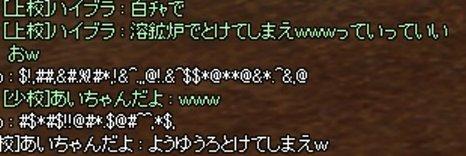 20070504004.jpg