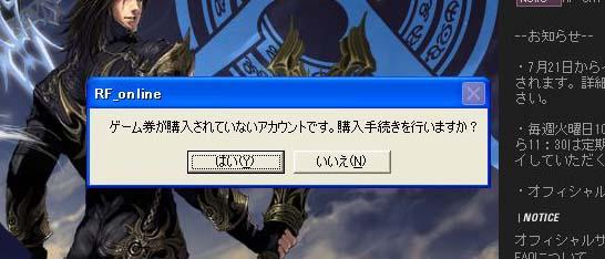 SS06080801a.jpg