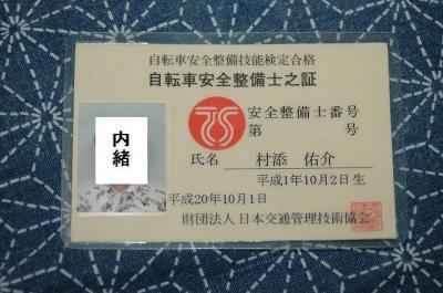 20081003001044.jpg