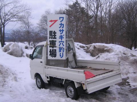 函館大沼 蓴菜沼 入り口