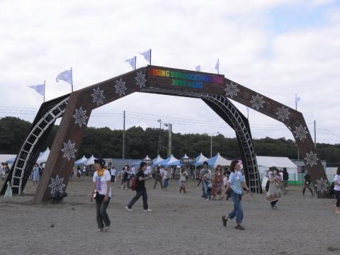 RSR・ライジングサンロックフェスティバル・ゲート