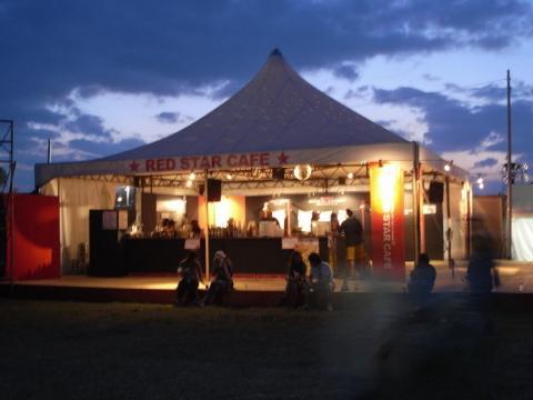 RSR・ライジングサンロックフェスティバル・レッドスターカフェ