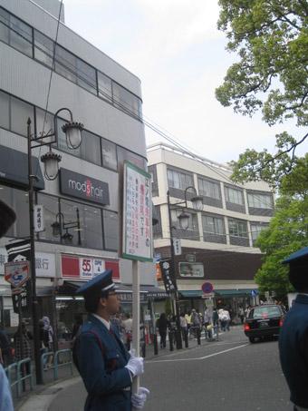 atorakushon100503.jpg