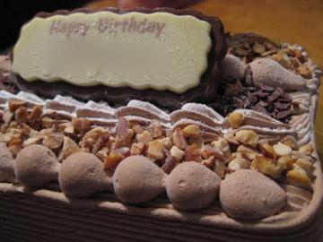birthdayicecake100329.jpg