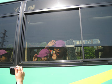 bus100521.jpg