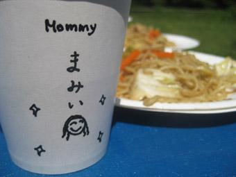cup100503.jpg