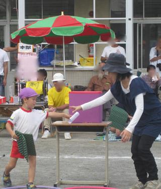 karimonkyousou1210104.jpg
