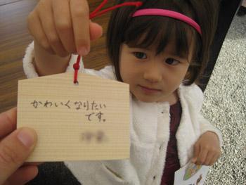 kawaiku101113.jpg