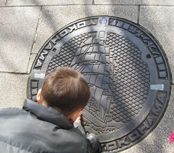 manhole110215.jpg