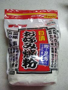 okonomiyakiko100326.jpg