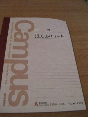 reading100227.jpg
