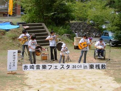 Arcoirisのステージ ©nobuさん