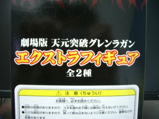 なんだってぇっぇええええ!!!