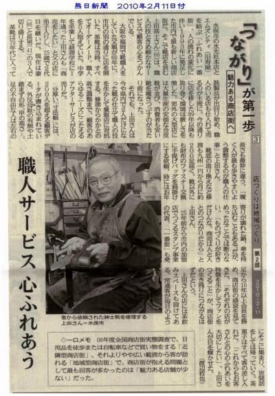 上田さん01