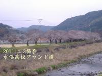 DSCF6912-22.jpg