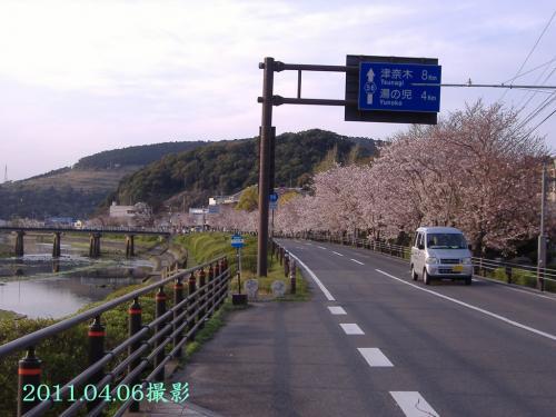 DSCF6991-02.jpg