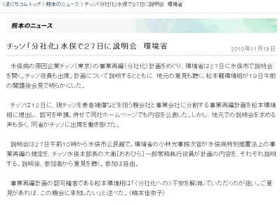 Image1_20101123151451.jpg