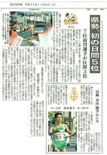 scan-92.jpg