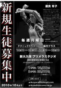 縺オ繧峨a繧薙%_convert_20100918232037