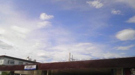 和光市の空