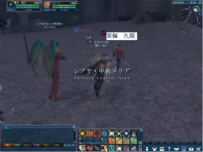 habaki
