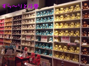 TeddyBear Museum2