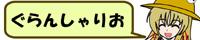 gc_Banner.jpg