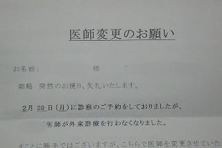 P1050432.jpg