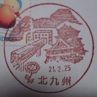 kitakyushu 05