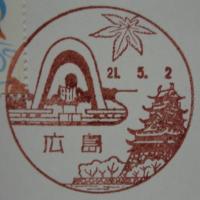 hiroshima 05