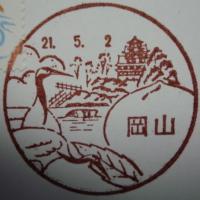 okayama 05