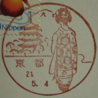 kyoto 05