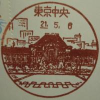 tokyo-central 05