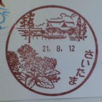 20090812152207