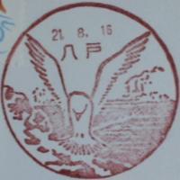 20090816193330