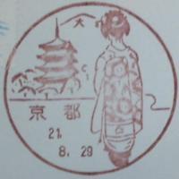 20090830111431