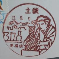 20090910151217