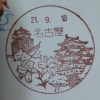 20090910153127