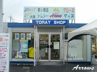 20060418