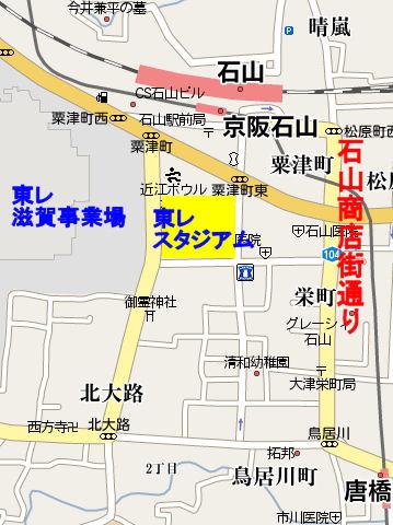 石山商店街