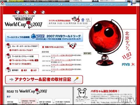 20070611