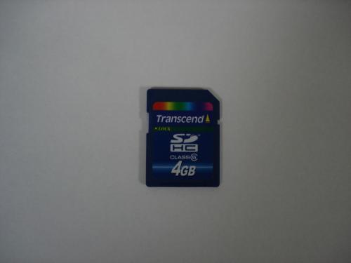 DSC09408_convert_20090130230236.jpg